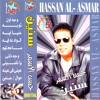 Download حسن الأسمر - دنيا ايه Mp3