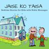 Download Toddlers World Studios - Jaise Ko Taisa Mp3