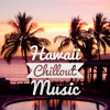 Happy Island (Music of the Sun)