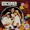 Parda Uthnewala Hai (Bachpan / Soundtrack Version)