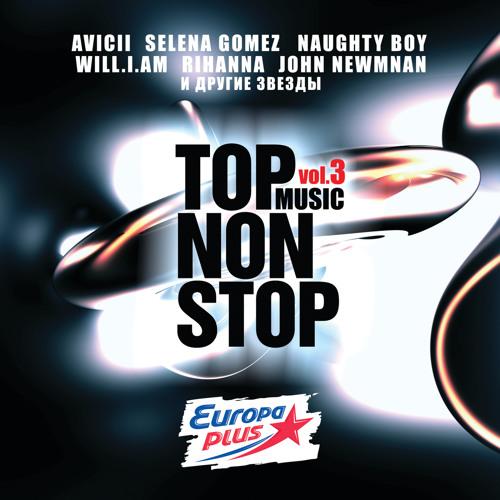 Scream & Shout (Radio Edit) [feat. Britney Spears]