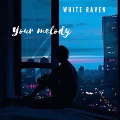 Your Melody (Prod. Rinne)