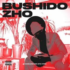 Bushido Flow (ft. Ape Muder)