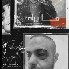 LIL BABA X ABYUSIF - MA YORAM   ليل بابا و ابيوسف ما يرام (𝙎𝙇𝙊𝙒𝙀𝘿 𝘼𝙉𝘿 𝙍𝙀𝙑𝙀𝙍𝘽)