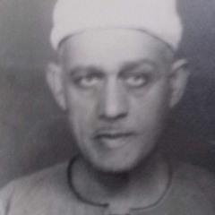 فضيلة الشيخ سالم هزاع أول سورة الاسراء 1963 تلاوة نادرة