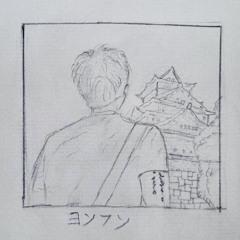 赤い実ハジケタ恋空の下.mp3