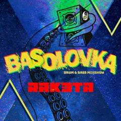 Basolovka 22/2021 on RadioNula