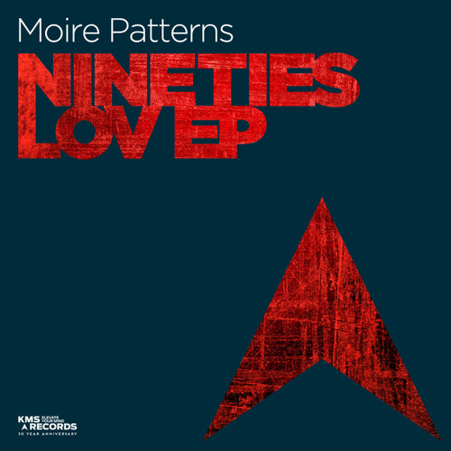 Moire Patterns - Only U