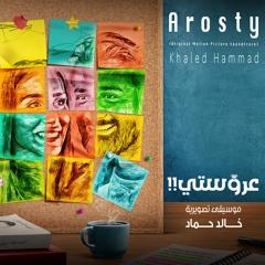 Arosty Intro