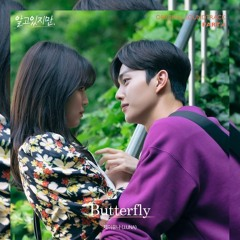 J.UNA (제이유나) - Butterfly (Nevertheless 알고있지만, OST Part 4)