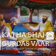 Bhai Gurdas Vaar 17 Pauri 21