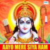 Download Ram Jap Le Nahi Te Mp3