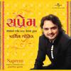 Dhol Taro Dhoom Machave (Album Version)