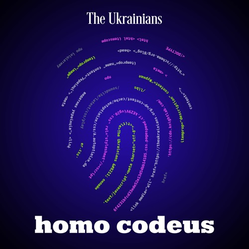 Homo codeus з Дмитром Пальчиковим