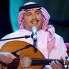 Download محمد عبده - يقول من عدى   جلسات الرياض 2019 Mp3