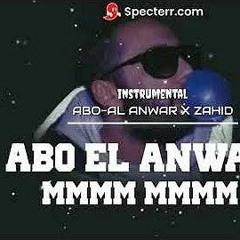 اغنية ماشي دوغري او يمين😎 - Mmmm Mmmm - ليل بابا - مممم مممم X  أبو الأنوار (Official Music Video)