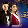 Download Ramz-e-Ishq Drama Song MP3 Audio / Shani Arshad Mp3