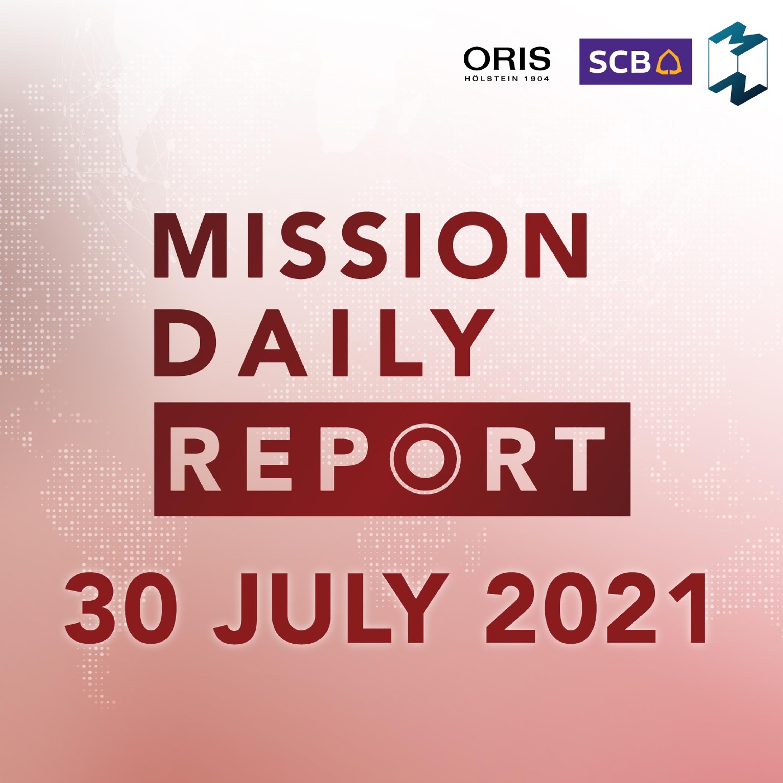 MDR 30 JULY 2021