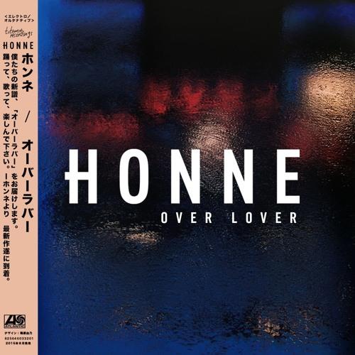 No Place Like Home (feat. JONES)