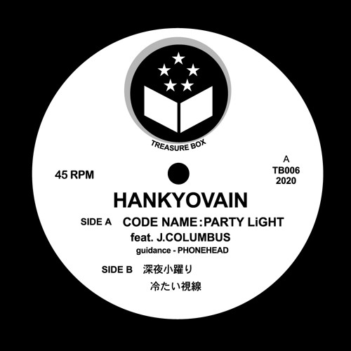 A CODE NAME PARTY LiGHT