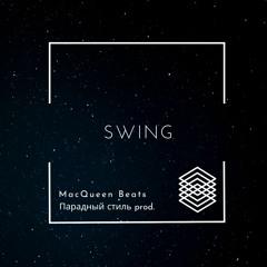 Swing x Парадный стиль prod.