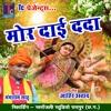 Download Mor Dai Dadaa Mp3
