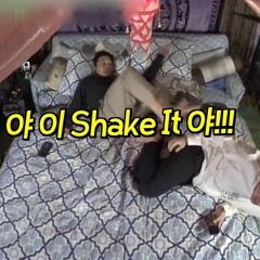 Shake It (ft. LIT & OLPDio)