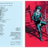 Download Youjo Senki Opening Full『MYTH & ROID - JINGO JUNGLE』 Mp3