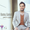 Download رامي جمال - ماتنسيش Mp3