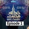 Download Khuda Aur Muhabbat Season 3 Ost - Youthmaza Mp3