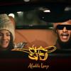 Download Mohamed Ramadan - Aladdin Lamp/  محمد رمضان - مصباح علاء الدين Mp3