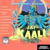 Jai Kaali Bhawani