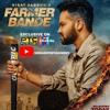 Farmer Bande (Official Video)   Kirat Sandhu   Turban Beats   Latest Punjabi Songs 2020