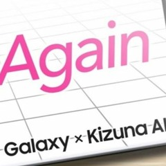 Kizuna AI - Again (Prod. TAKU INOUE)