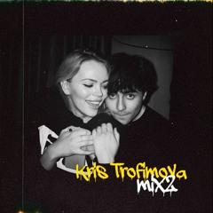 KRIS TROFIMOVA MIX2