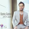Download رامي جمال - إوعديني Mp3