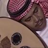 Download محمد عبده - ارسِل سلامي مع نسيم الصباح..💛 Mp3