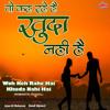 Download Woh Keh Rahe Hai Khuda Nahi Hai Mp3