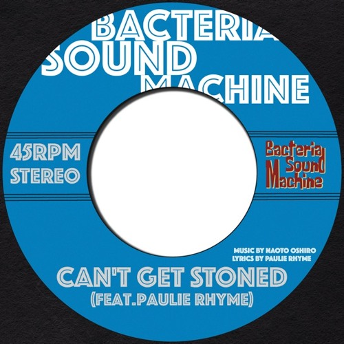 Can't Get Stoned (SAMPLE)