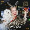 Download Клава Кока - Пьяную Домой (SCVDL REMIX) Mp3