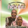 Mungu Mwenye Nguvu