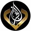 Download الرقيه الشرعية كاملة رائعه جدا ومميزة -للشيخ سعود الفايز Mp3