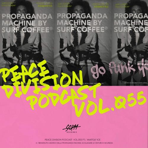 Propaganda Machine® by Surf Coffee® 055