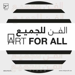 "624 - Sharjah Youth's Virtual Exhibition ""Art For All"" with Sheikha Aysha Fahad Al Mualla   21.06.21"