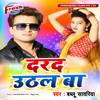 Download Darad Uthal Ba Mp3