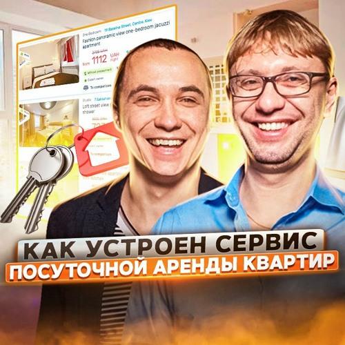 6. Владимир Безлюдный и Дмитрий Малахов: как использовать таск-менеджер и ежедневную отчетность?