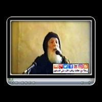 الأب متى المسكين: تأملات في رسالة بولس الرسول إلي أهل أفسس - ج1