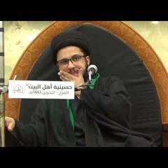 إعادة العشرة الحسينية  السيد ياسين الموسوي  ليلة الحادي والعشرين من شهر محرم الحرام 1443هـ