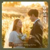 Josh Daniel – Nothing On You [부부의 세계 - The World of the Married OST Part 2]