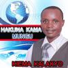 Hakuna Kama Mungu